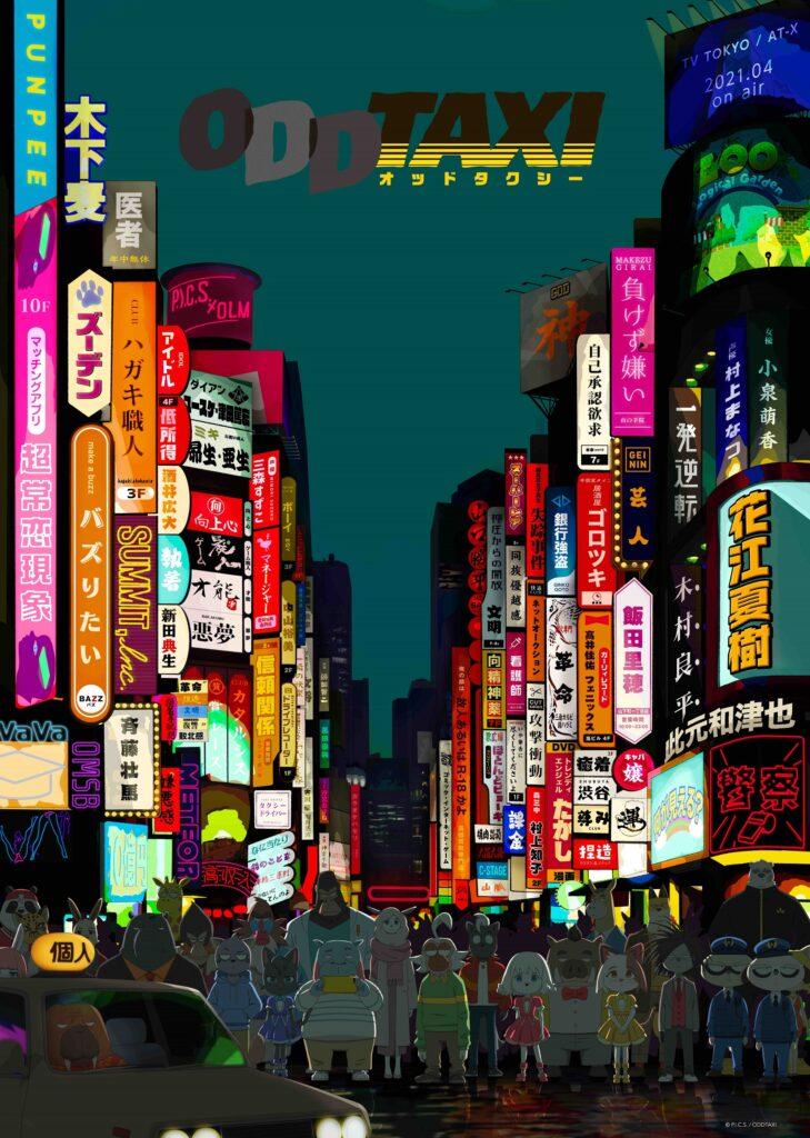Visual de  729x1024 - Crunchyroll anúncia novos títulos para temporada de primavera