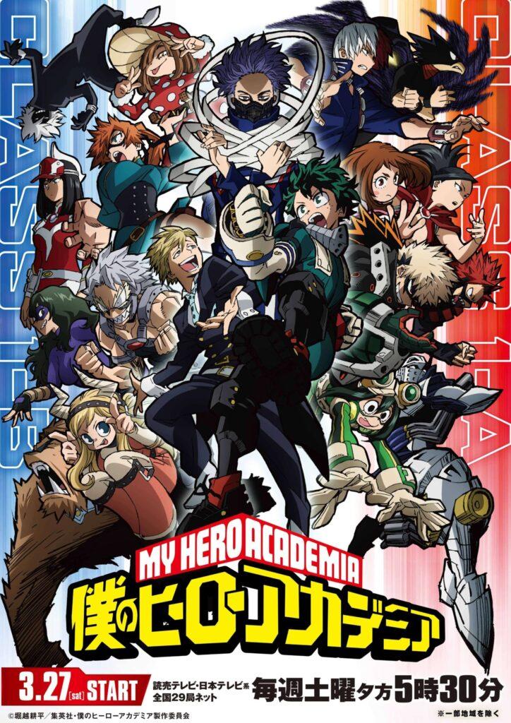 1. Boku no Hero Academia 5th Season My Hero Academia 724x1024 - Os 10 animes mais esperados pelos brasileiros na temporada de primavera, segundo Otakus Brasil