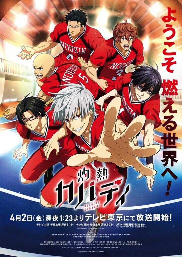 10. Shakunetsu Kabaddi Burning Kabaddi 724x1024 - Animes mais esperados da temporada de primavera 2021 pelos japoneses, de acordo com o site Anime!Anime!