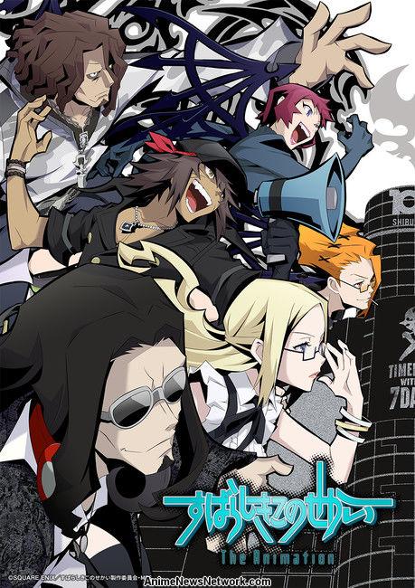 twewy anime.png - Guia da Temporada de Primavera (Abril) 2021