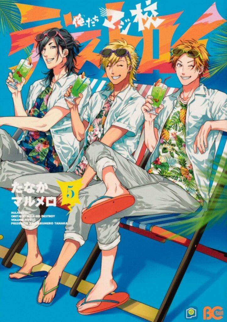 IMG 20210401 184936 723x1024 - Mappa produziu um vídeo musical para o mangá Oretachi Majikou Destroy