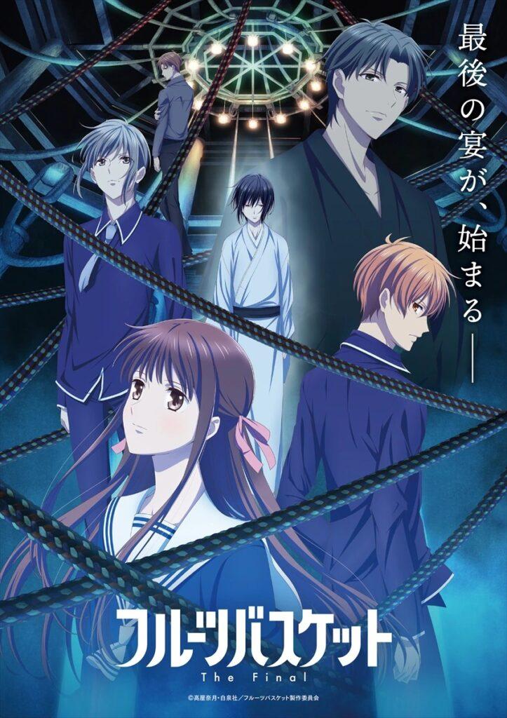 furuba final KV 723x1024 1 - Fruits Basket: The Final se torna o quinto anime com maior nota no MyAnimeList.